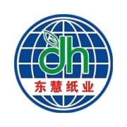 东莞市东慧纸业有限公司