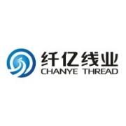东莞市纤汇线业有限公司
