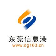 东莞市网际电信科技有限公司
