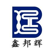 深圳市鑫邦辉五金制品有限公司