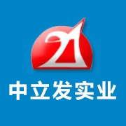 惠州市中立发实业有限公司