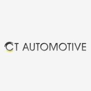 英华利汽车模具系统(深圳)有限公司
