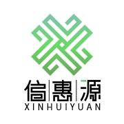 东莞市信惠源科技有限公司