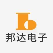 邦達電子(深圳)有限公司