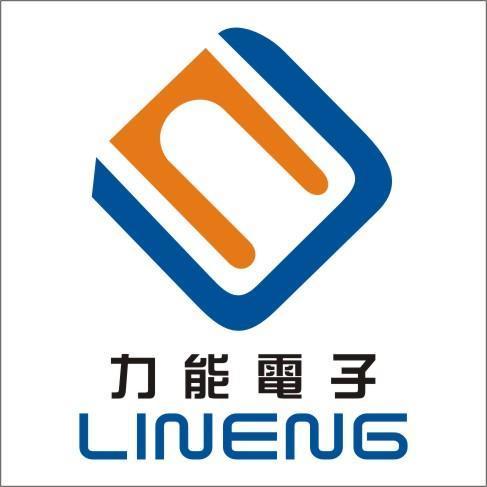 东莞市力能电子科技有限公司