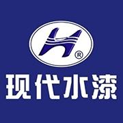 广东现代涂料科技有限公司