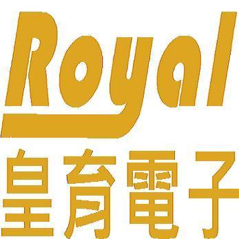 东莞市皇育电子有限公司