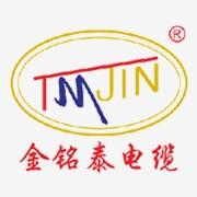 广东金铭泰电缆实业有限公司