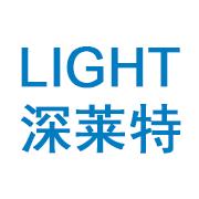 深圳莱特光电股份有限公司