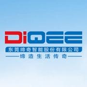 缔奇智能(河南)股份有限公司东莞分公司