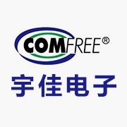 东莞宇佳电子实业有限公司