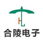 东莞市合陵电子有限公司