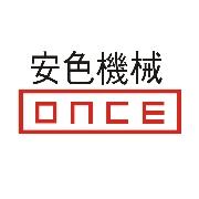 东莞市安色机械制造有限公司