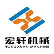 东莞市宏轩机械设备有限公司