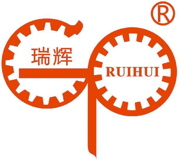 东莞市瑞辉机械制造有限公司