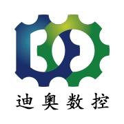 东莞市迪奥数控设备有限公司