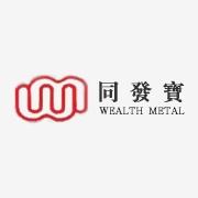惠州同发宝微控科技有限公司