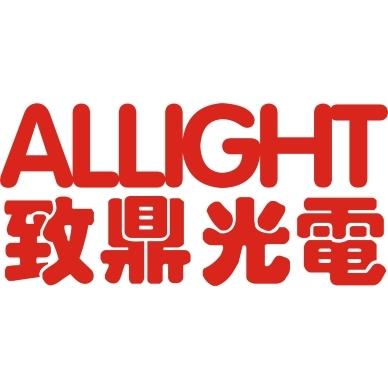 东莞市致鼎电子科技有限公司