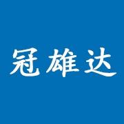 东莞市冠雄达电子科技有限公司