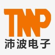 東莞沛波電子有限公司