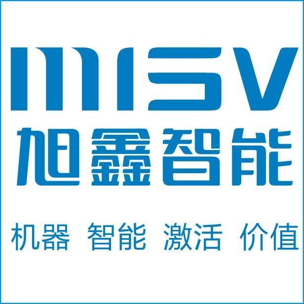 惠州旭鑫智能技术有限公司