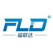深圳市福聯達電熱電器有限公司