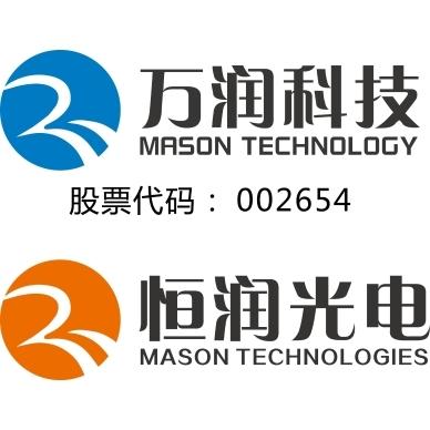 广东恒润光电有限公司