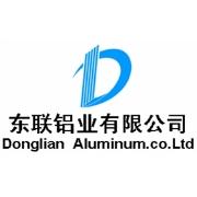 东莞市东联铝业有限公司