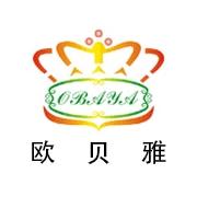 東莞市歐貝雅工藝包裝制品有限公司