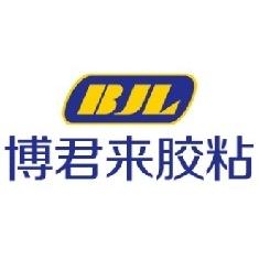 东莞市博君来胶粘材料科技有限公司