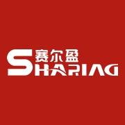 深圳市賽爾盈電子有限公司東莞分公司