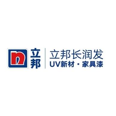 广东立邦长润发科技材料有限公司