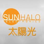 太阳光(珠海)电子有限公司