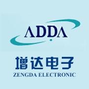 增达电子(惠州)有限公司