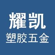 东莞市明天自动化科技有限公司