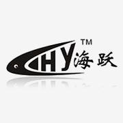 东莞市海跃渔具有限公司
