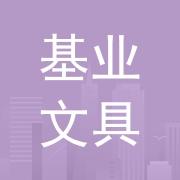 纬泽业环保设备技术开发(深圳)有限公司