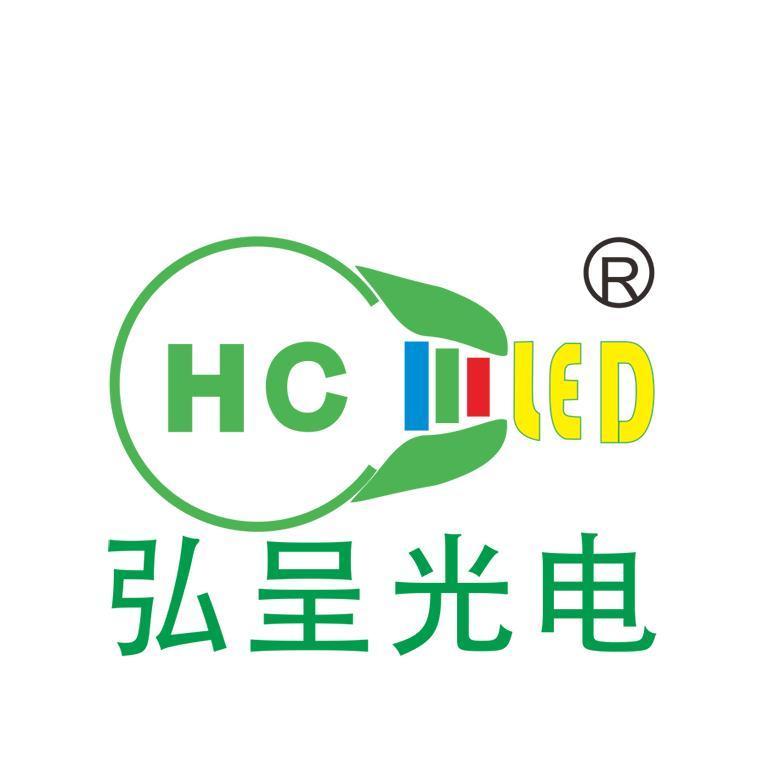 东莞市弘呈光电有限公司