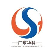 广东华科检测技术服务有限公司