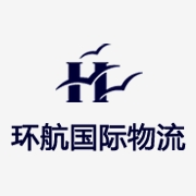 东莞市环航进出口贸易有限公司