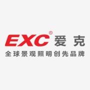 深圳爱克莱特科技股份有限公司