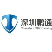 深圳鹏通金融服务有限公司