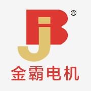 广东金霸智能科技股份有限公司