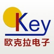 东莞市欧克拉电子科技有限公司