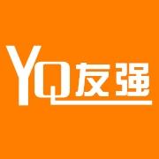 东莞市友强橡塑制品有限公司