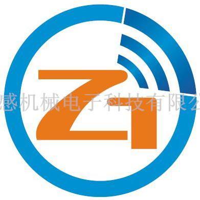 东莞市智感机械电子科技有限公司