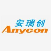 东莞市安瑞创智能科技有限公司