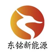 惠州东铭新能源材料股份有限公司