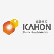东莞市嘉翰塑胶原料有限公司