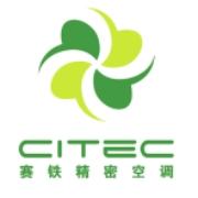 东莞赛铁空调设备有限公司